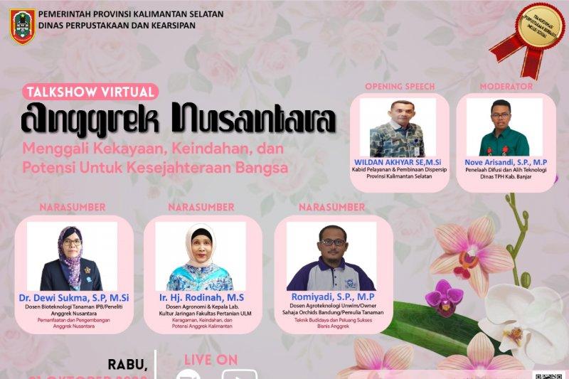 S Kalimantan Library