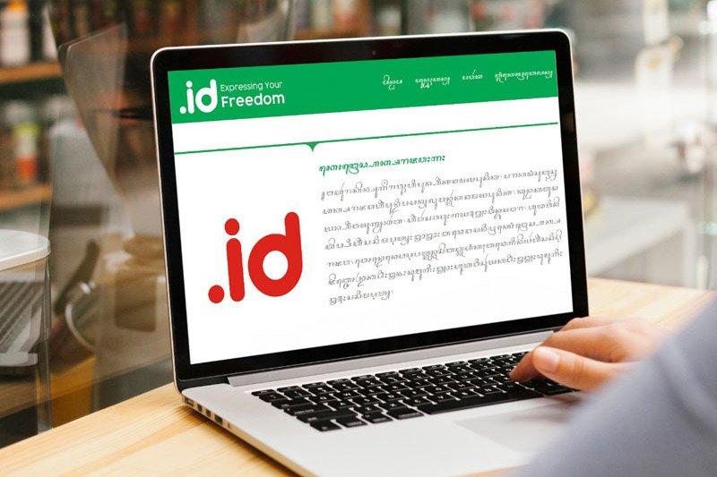 DIY mendukung PANDI digitalkan aksara Jawa