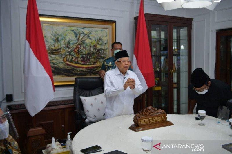 Wapres Maruf Amin harap kawasan industri halal tarik perhatian investor asing