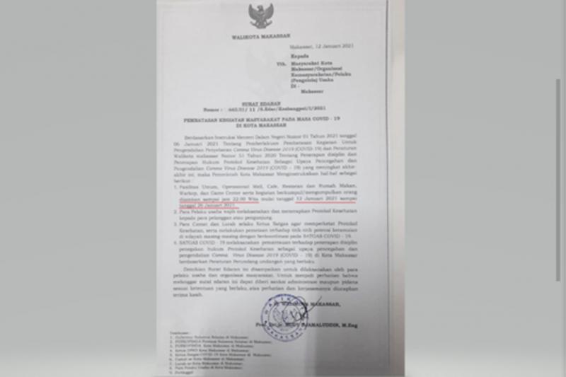 IDI soroti kebijakan Penjabat Wali Kota Makassar longgarkan jam malam