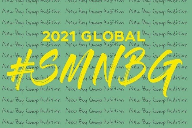 """SM Entertainment mulai buka audisi untuk """"boy group"""" baru"""