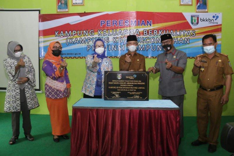 Bupati Pringsewu resmikan Pekon Tanjunganom jadi kampung KB percontohan