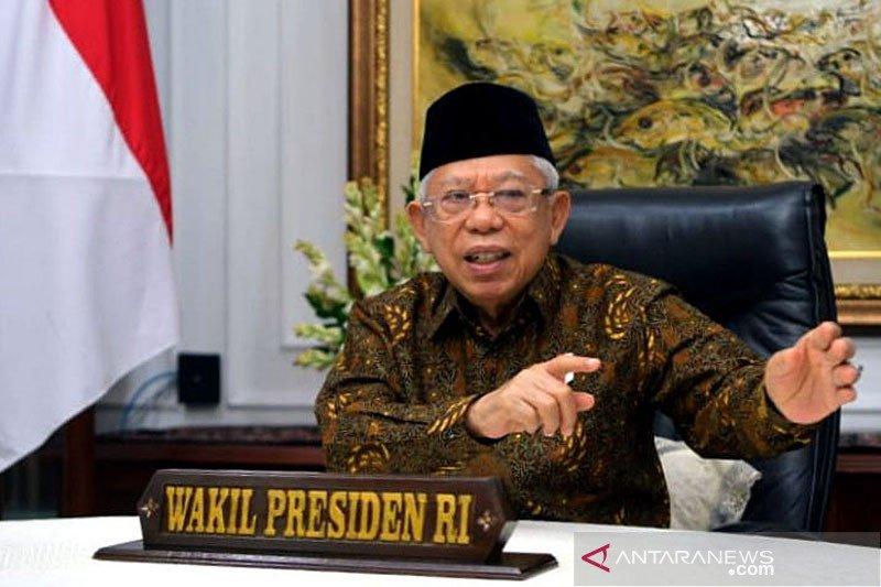 Jubir: Wapres Ma'ruf Amin sikapi penyelesaian Bank Muamalat secara independen