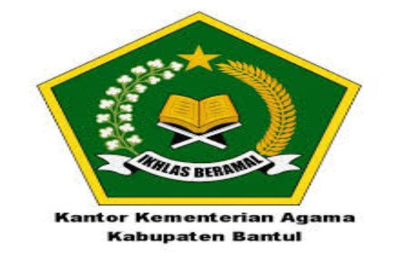 Kemenag prihatin atas adanya dugaan teroris di Bantul