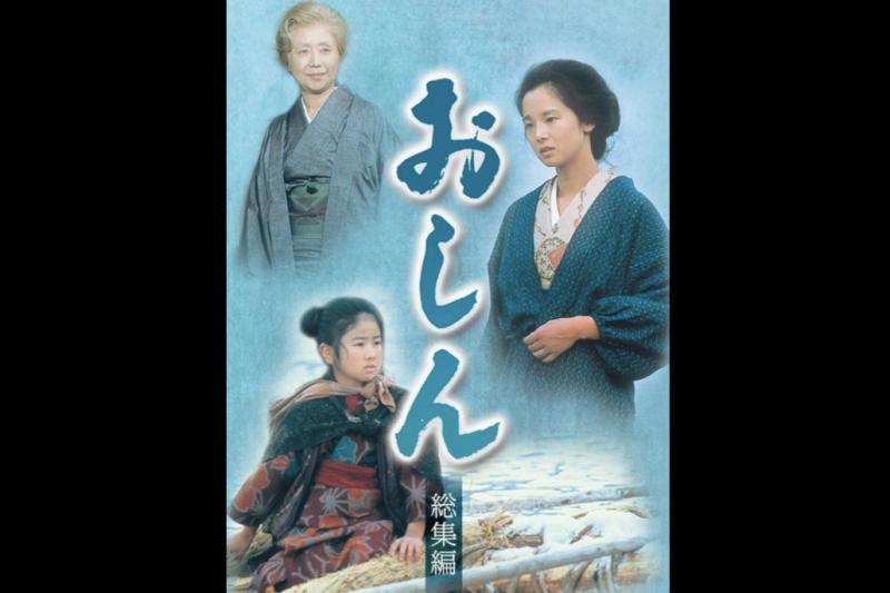 "Penulis drama Jepang legendaris ""Oshin"" meninggal dunia"