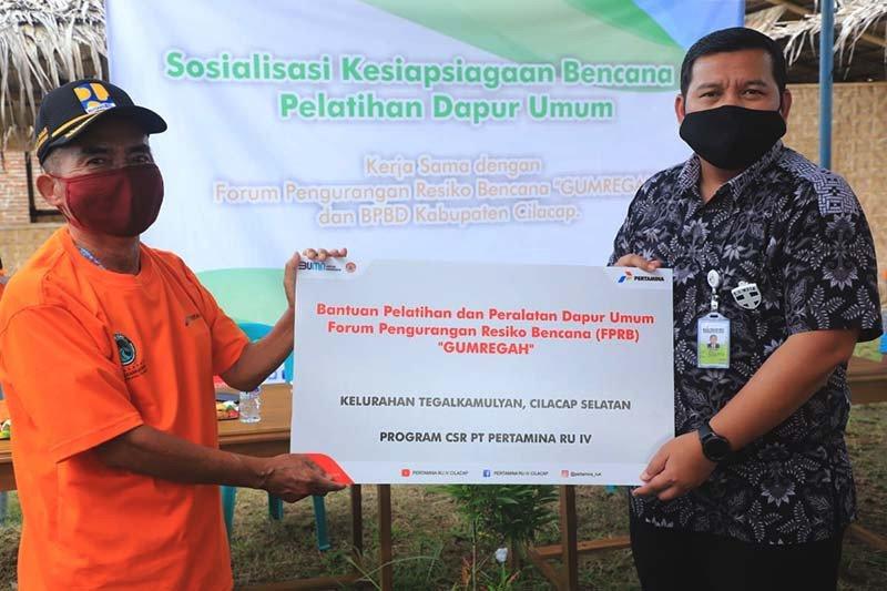 Pertamina Cilacap sosialisasikan kesiapsiagaan bencana bagi masyarakat pesisir