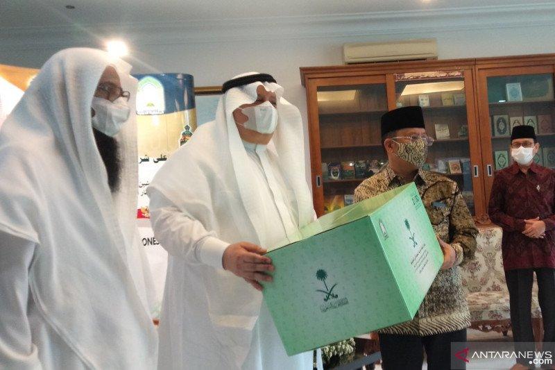 Kerajaan Saudi berikan 3000 paket sembako, 15 ton kurma untuk muslim Indonesia