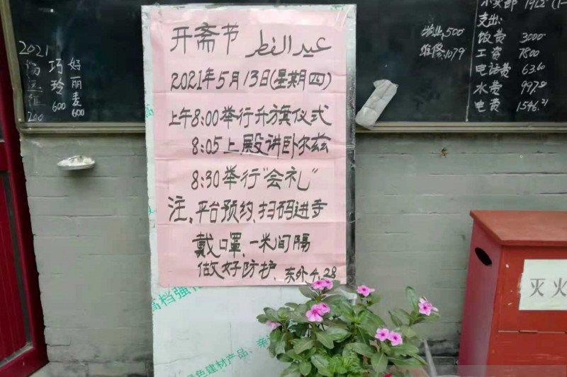 Masjid di Beijing gelar shalat Idul Fitri untuk umum