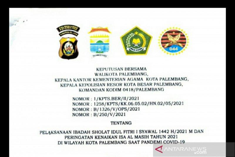 Palembang putuskan larang Shalat Id di masjid secara menyeluruh