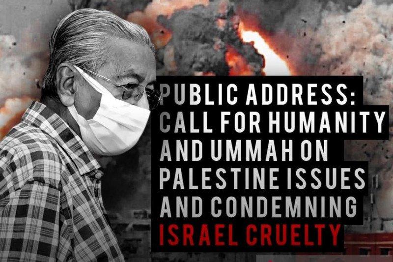 LSM yang didirikan Mahathir, serukan solidaritas bagi Palestina