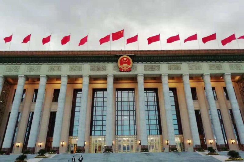Parlemen China sahkan UU Penangkal Sanksi Asing